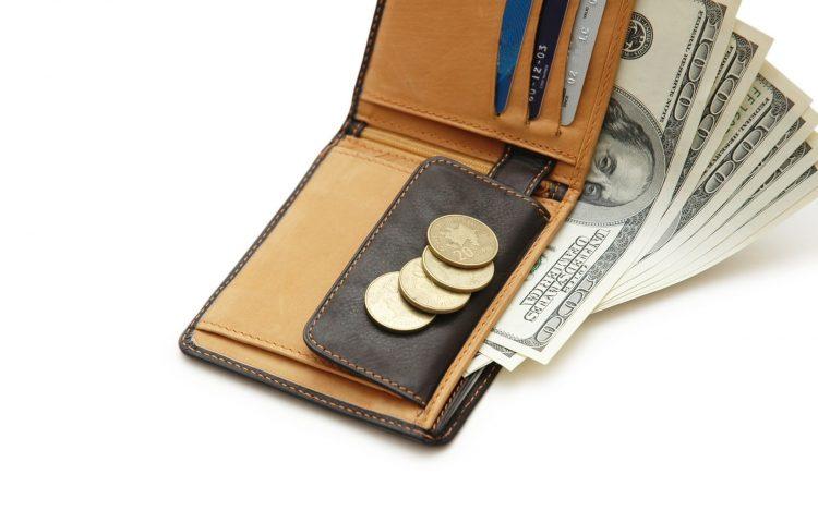 Бежевый бумажник
