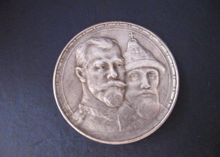 Дореволюционная монета
