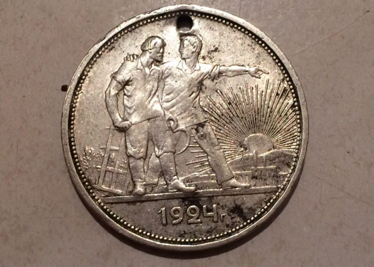 Рублевая монета