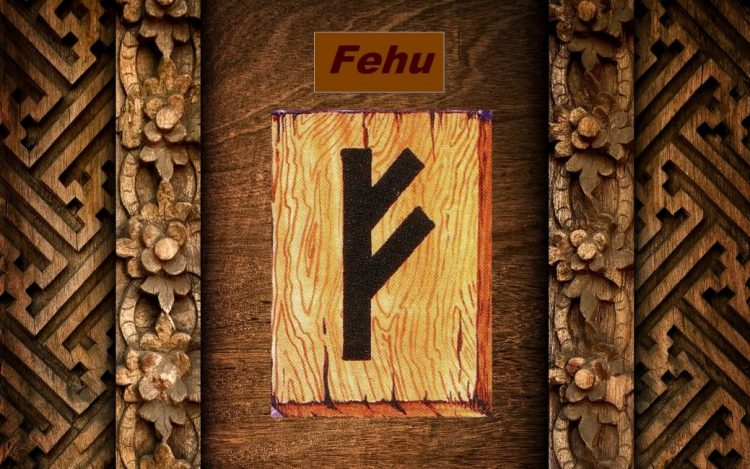 Руна Феху