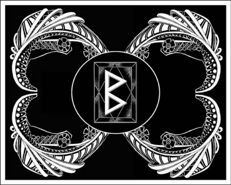 Символ руны Беркана